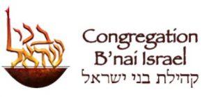 cbi-logo-horizontal