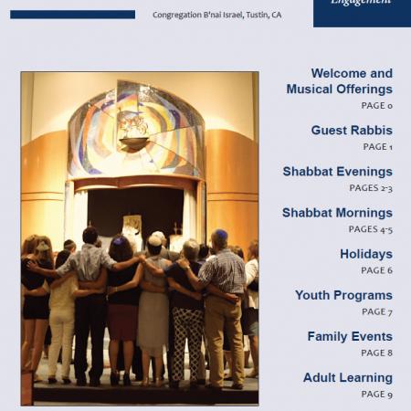 Check out the 5778 CBI Calendar! – Congregation B'nai Israel